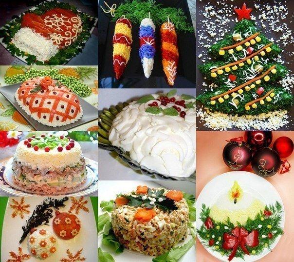 ТОП-9 красивых салатов к Новому году!