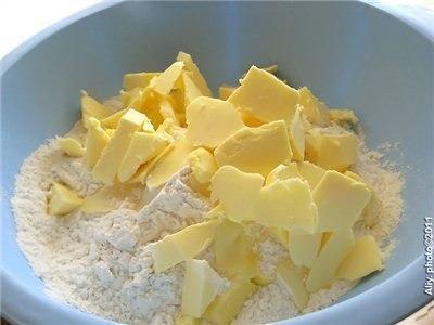 Гата - армянское печенье 1